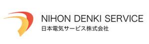 日本電気サービス株式会社