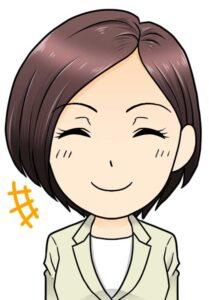 笑顔(上司)